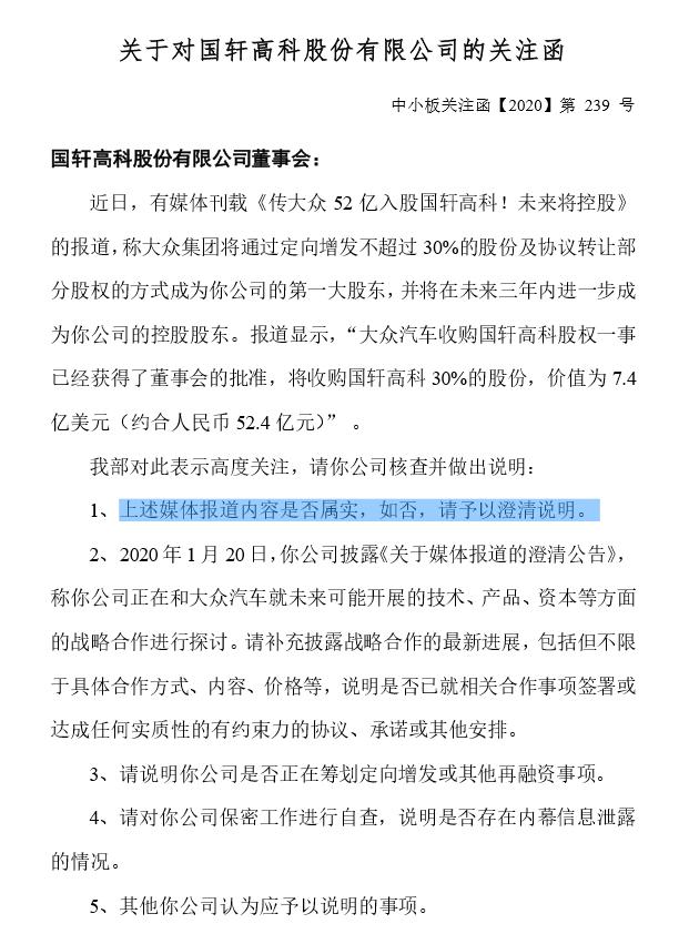 香港撒钱1375亿港元 全港70%打工仔获工资补贴