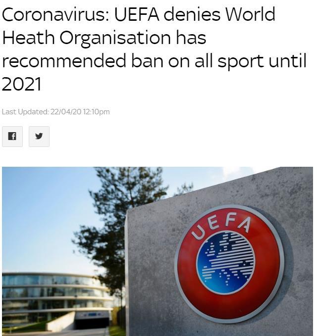 欧足联辟谣:世卫组织从未建议停摆至2021年底