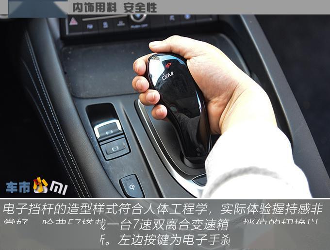 壓電傳感器德語E6E362-636294325