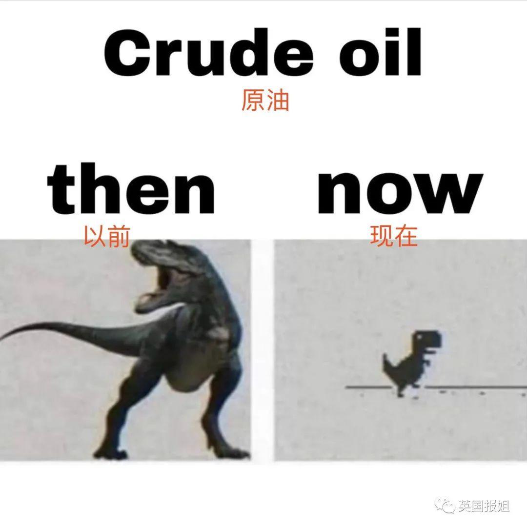 活久见!石油白送还倒贴你钱,美国真的疯了吗?