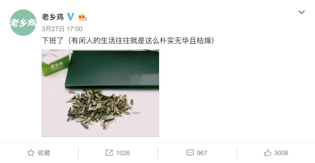 土味接地气的老乡鸡,竟是中式餐饮界的数字化战斗鸡