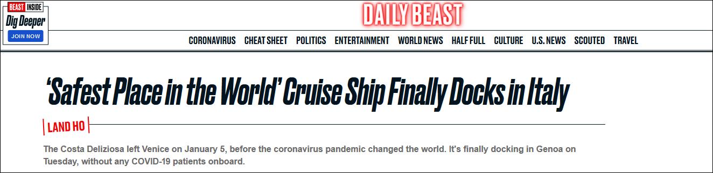 """""""最安全""""邮轮结束航程:航行15周0确诊,乘客不想下船"""