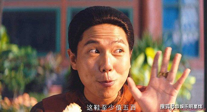 原创 龙岭迷窟大金牙扮演者 佟磊个人资料起底与冯小刚撞脸