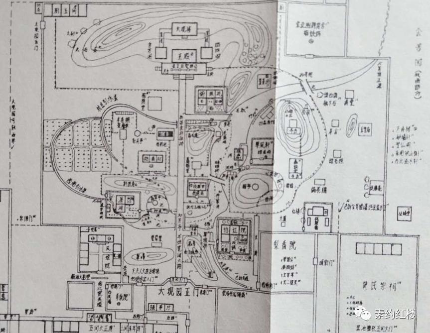 葛真绘制《大观园平面图》