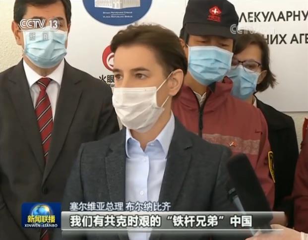 中国▲国际社会:中国以实际行动支援全球抗疫,