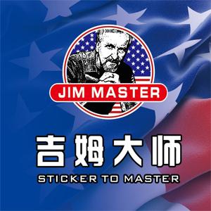 吉姆大师向您介绍新的2020年福特征服者