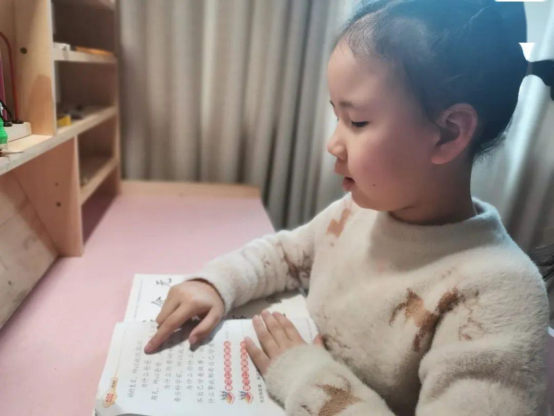清华老师接受学生送跳蛋:只是一件去性化的设计作品_手机搜狐网