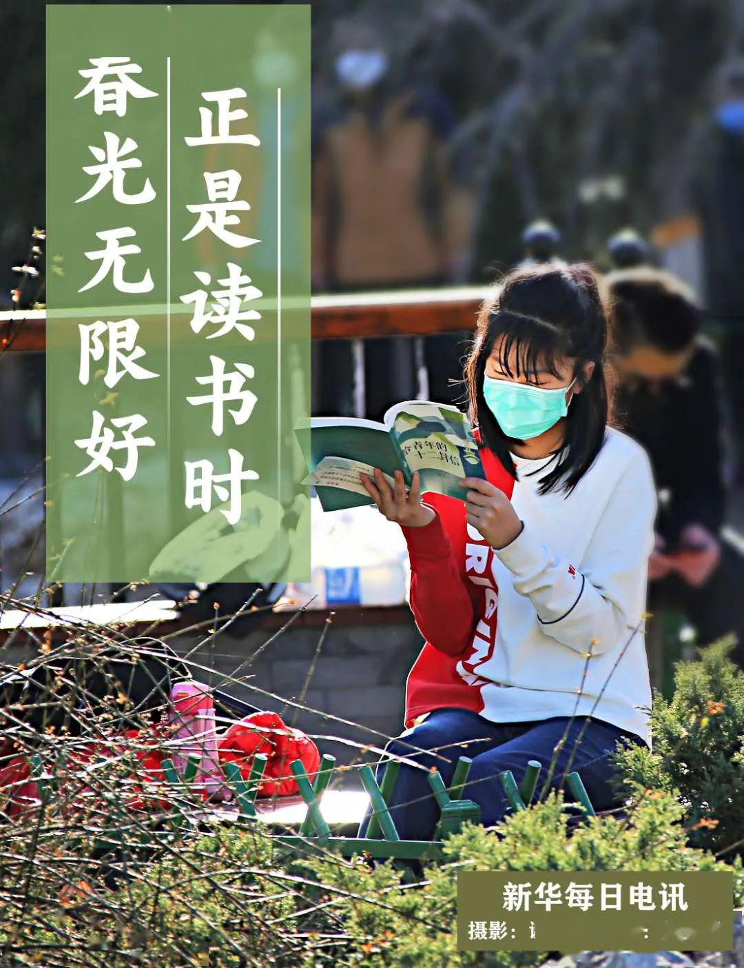 「疫情」我们能否更懂读书的意义? | 世界读书日·每日快评,经此一疫