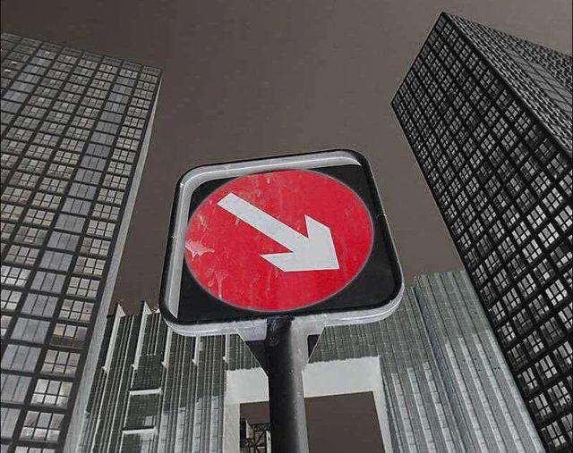 2020一季度:办公楼销售跌36.8%,北京仅成交3.3万方