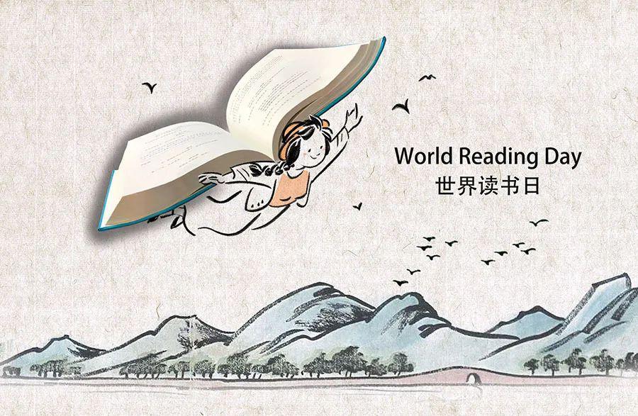 世界读书日,康辉朗诵 读书人是幸福人