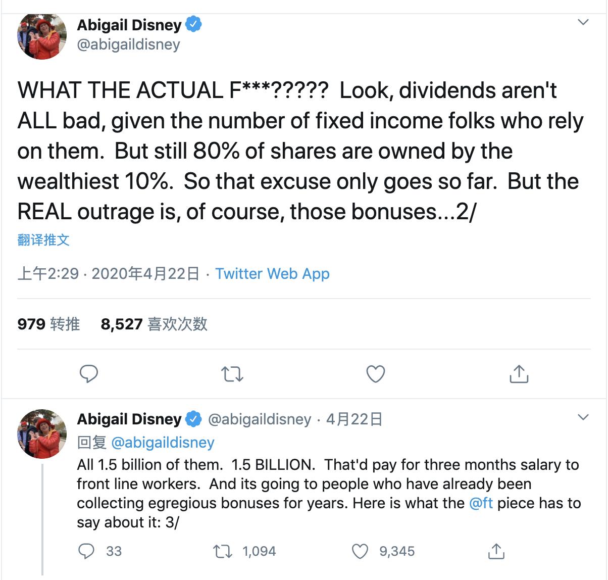"""迪士尼继承人怒骂公司""""双标"""":高管降薪只是借口"""