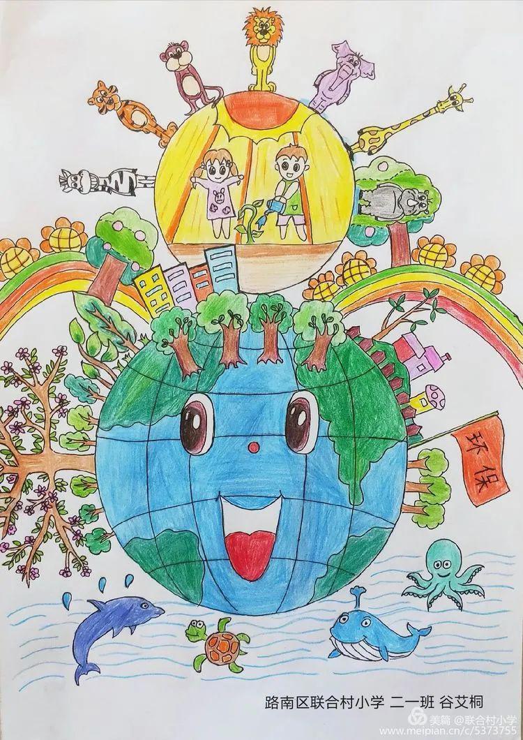 低碳环保绿色出行保护地球绿色家园儿童画图片_巧巧简笔画