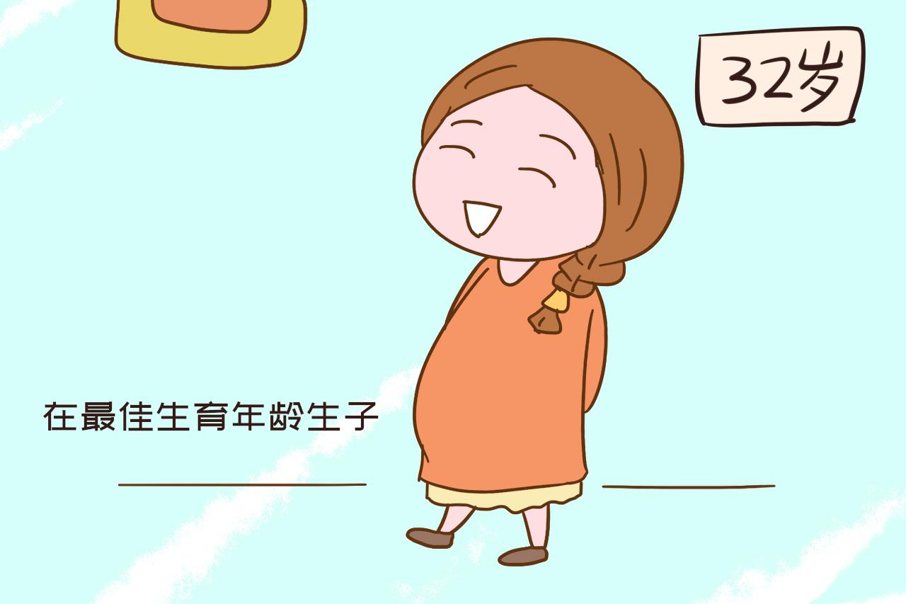"""原创""""怀孕四个月,花了一套房"""",怀孕到底能多花钱?看过来人怎么说"""