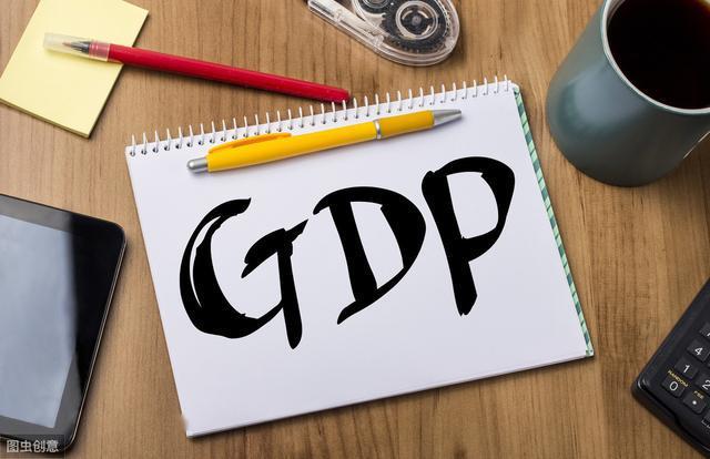 韩国gdp总量_麻烦来了,韩国GDP增长遇到金融危机后最大阻力,广东能追上吗