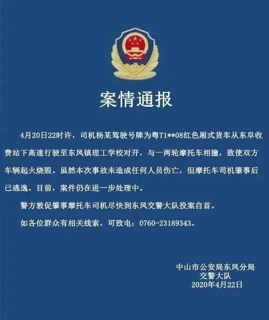 中山东凤本地人口_中山东凤海伦湾户型图