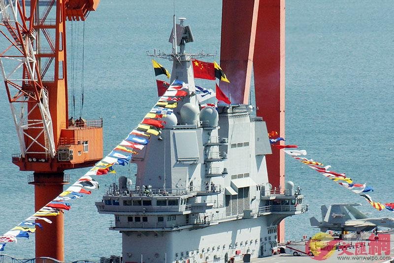满旗!列队!山东舰庆祝海军节