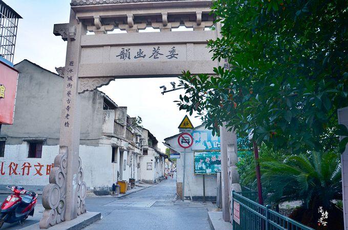 浙江绍兴有一处容易被忽视的景点,历经千年,被众多游客称赞