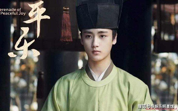 原创 清平乐怀吉有几个扮演者 少年小怀吉扮演者个人资料曝光