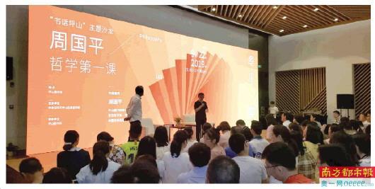 gdp分区_坪山去年GDP增速跃居10区榜首