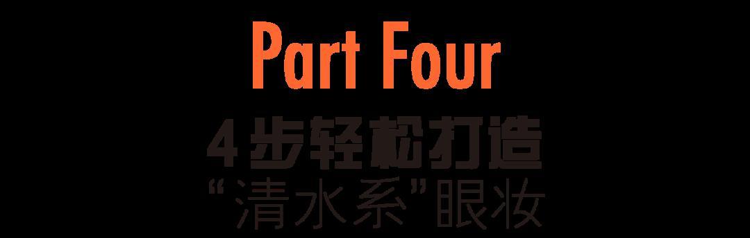 """""""清水妆""""画了这么多年,刘诗诗突然改套路了!"""