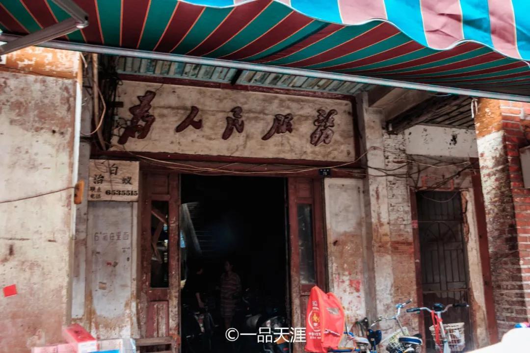 李昌平简历_小石码终于被翻牌了,2020年闽南首个入选省级历史文化街区的 ...