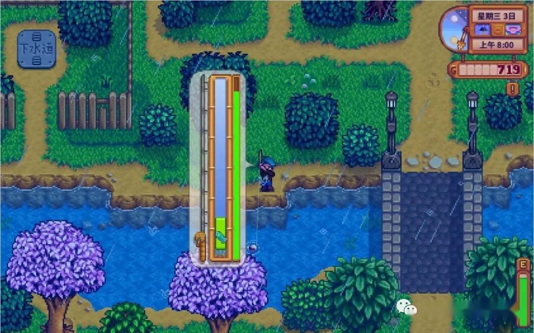 不是鱼露,是鲈鱼哦 ,为什么玩家们总是喜欢在游戏中钓鱼