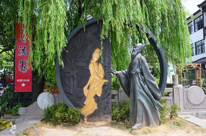 浙江绍兴有一座保存至今的宋式园林,是国家5A景区,充满了浪漫