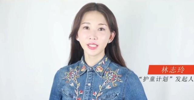 原创45岁林志玲晒视频为儿童发声,身材发福面色红润,疑似备孕成功