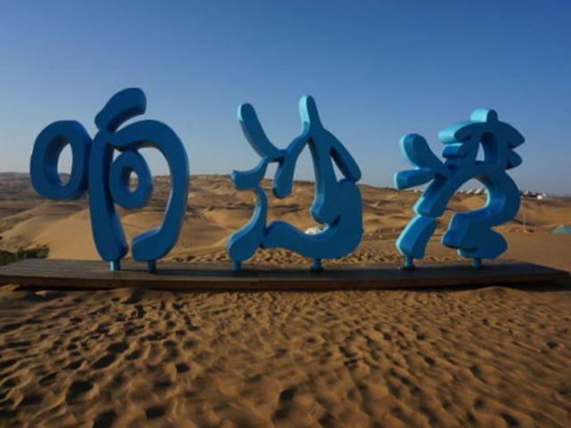 内蒙古人均gdp_2020内蒙古事业单位招聘考试经济知识-宏观经济中最核心的GDP