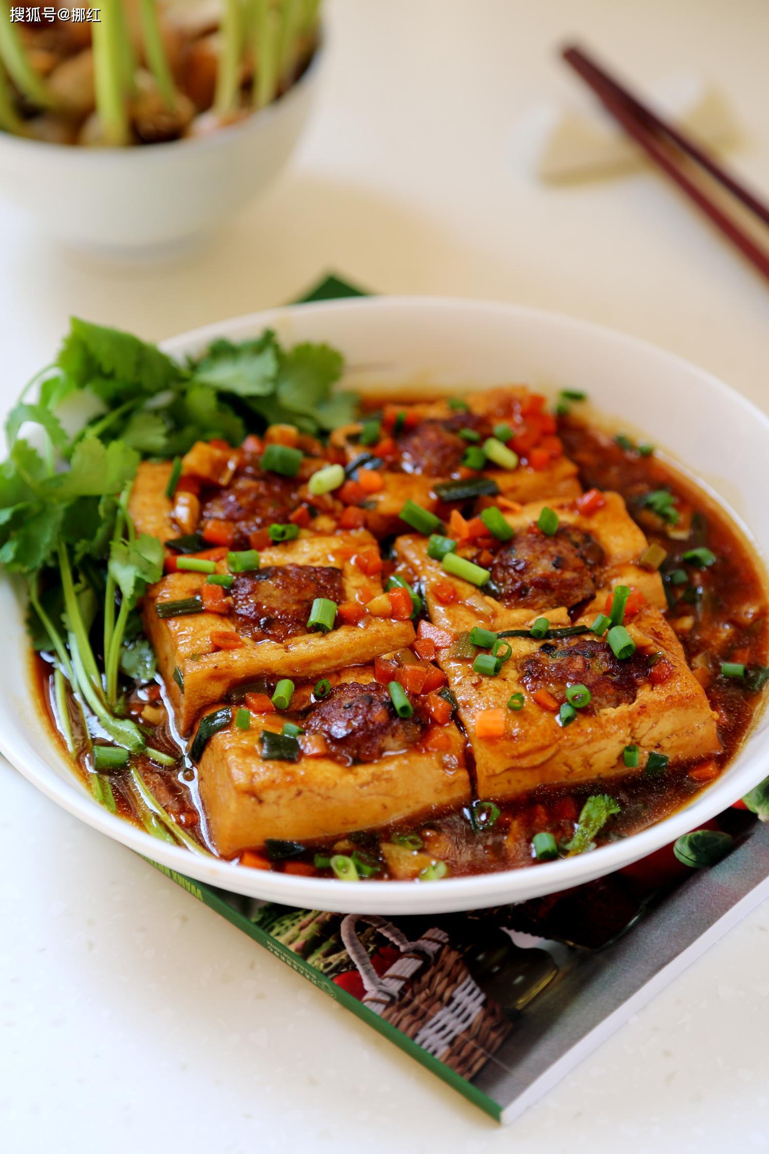 黄焖豆腐泡图片