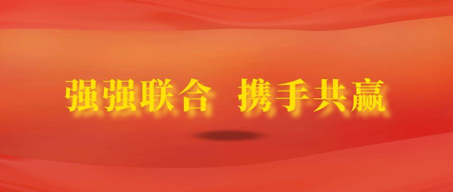 北京建工董事长_北京市国资委一级巡视员翟贤军、北京建工集团董事长樊军、永定河投...