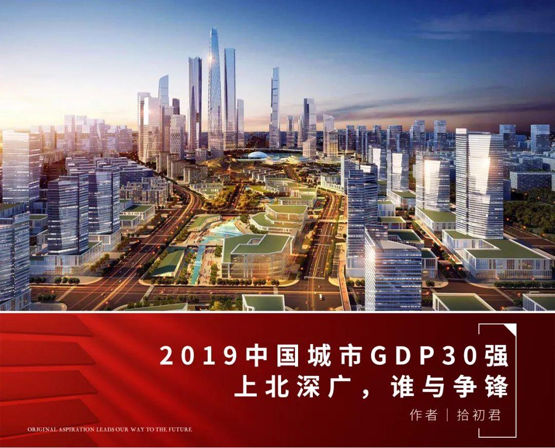 神州gdp_GDP9.6 经济平稳发展 平抑物价宏观之重(2)