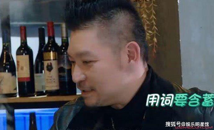 原创 王鸥初恋男友老梁是谁 谈初恋细节曝分手原因原来是这个