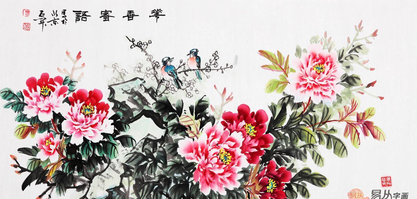 国画精品 70余岁高龄画家石开牡丹画组图欣赏