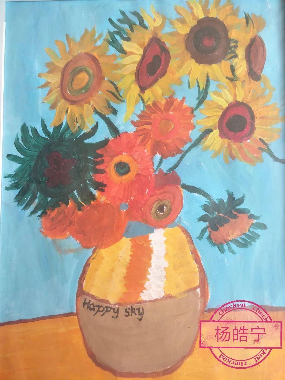 小学二年级美术 第一课 添 画 - 道客巴巴