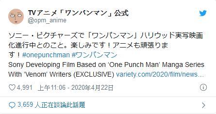 一拳超人要翻拍可以,但是男主角埼玉该找谁来演呢?_网友