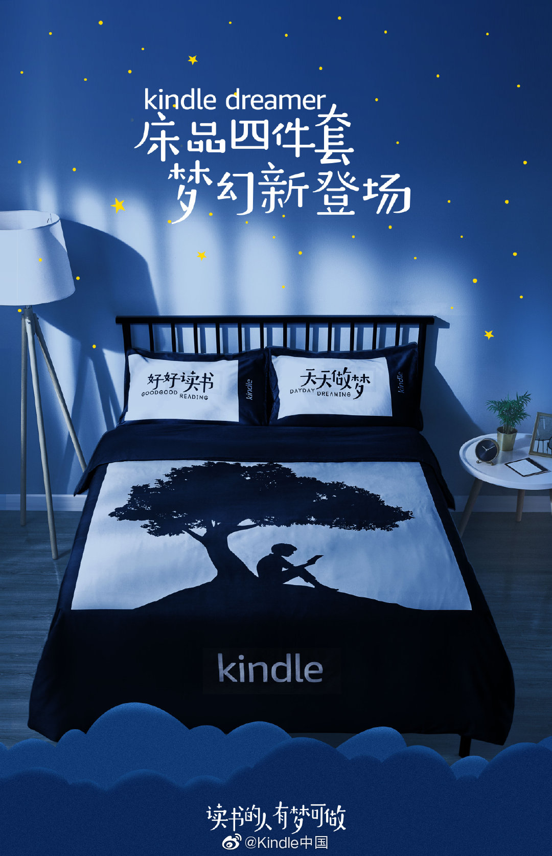 「indle」Kindle却让人好好做梦?,世界读书日