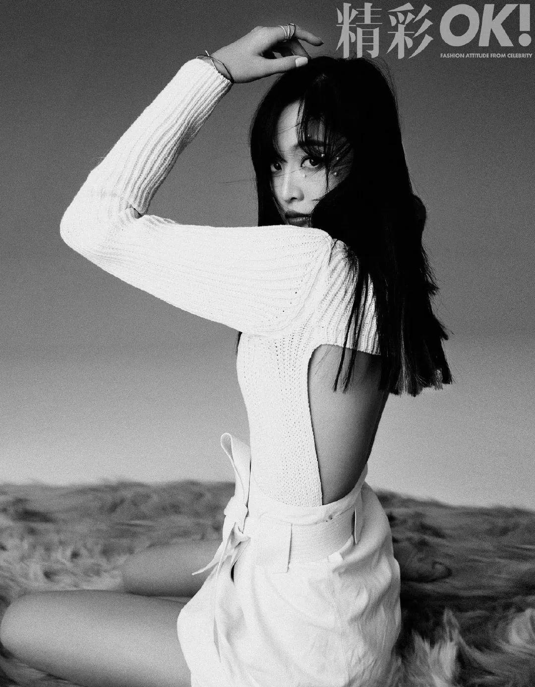 原创吴宣仪挑战新风格,穿露背装、透视裙登杂志,小白兔秒变蛇蝎美人