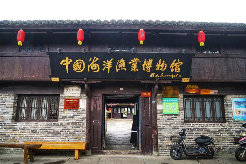 原创             中国唯一的海岛古渔镇,位于浙江舟山,舌尖上的海棠糕,曾经上过央视