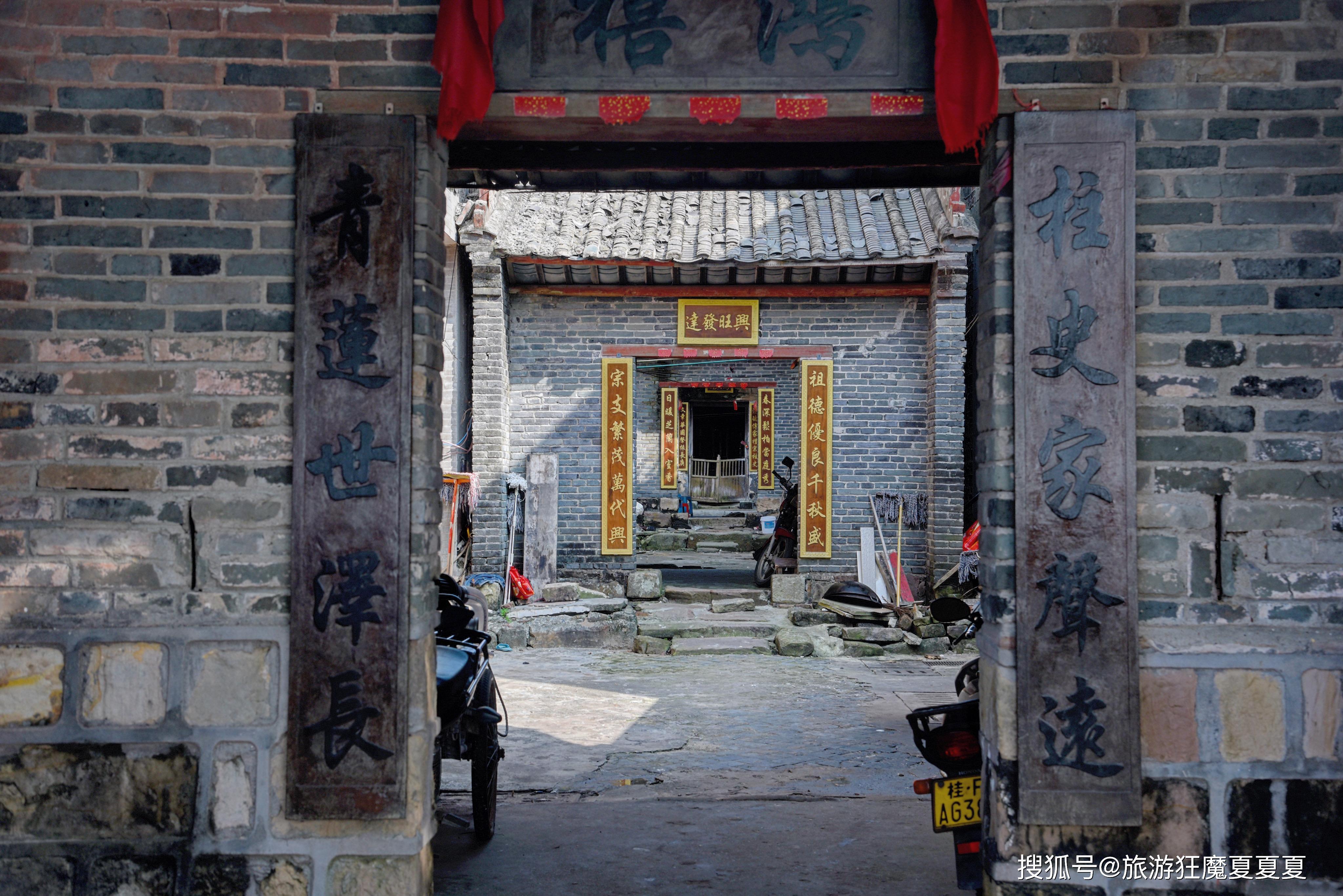 原创            广西现存最完整的古渔村,明朝还出过状元,很多人连名字都不认识