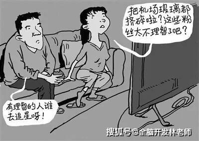 周扬青突然宣布与罗志祥分手,并称其多次出轨,孩子问起,你该怎么回答?