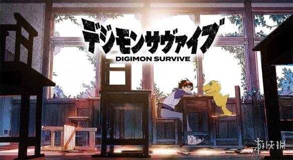 《数码宝贝:生存》仍将在年内发售Fami通刊登有误!