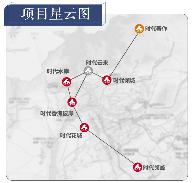 2019年清远经济总量_清远地铁2025年规划图