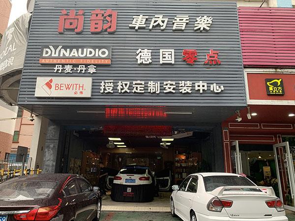 低频饱和连接是自然的,岳翎东南部改装岳翎升级0.4115功率放大器-容桂尚云