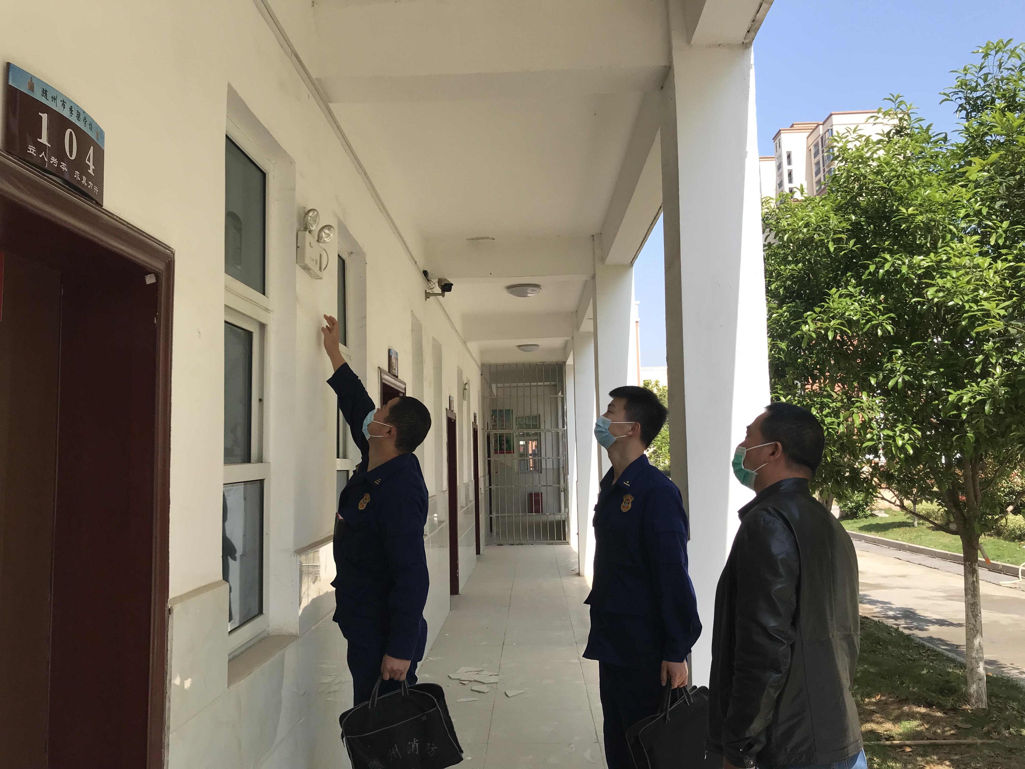 助力开学复课丨随州市高新区消防救援大队为学校提供上门服务