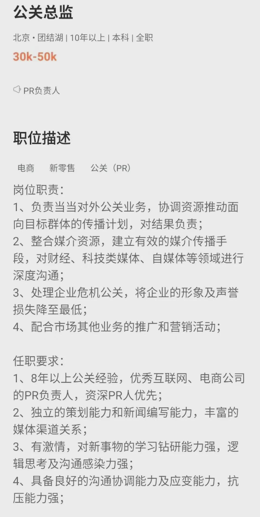 原创 李国庆抢公章夺权,这样就能接管当当?他一定是宫斗剧看多了!
