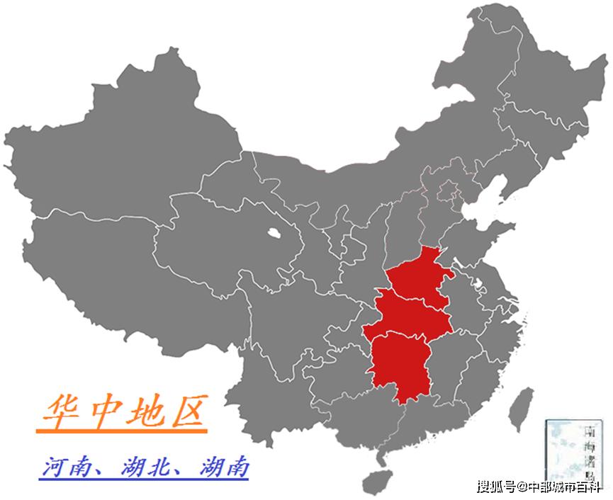 河南省gdp城市排名_最新2018年河南省各地市GDP排名,大郑州GDP破万亿