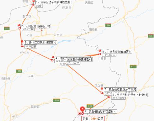 多云镇有多少人口_多云卡通图片