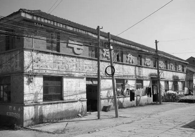 七十年代农村房屋老照片 伊卟图库图片