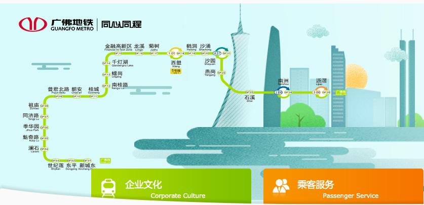 广州gdp破2.5_GDP破2万亿 直追广州 苏州这个城市凭什么(3)